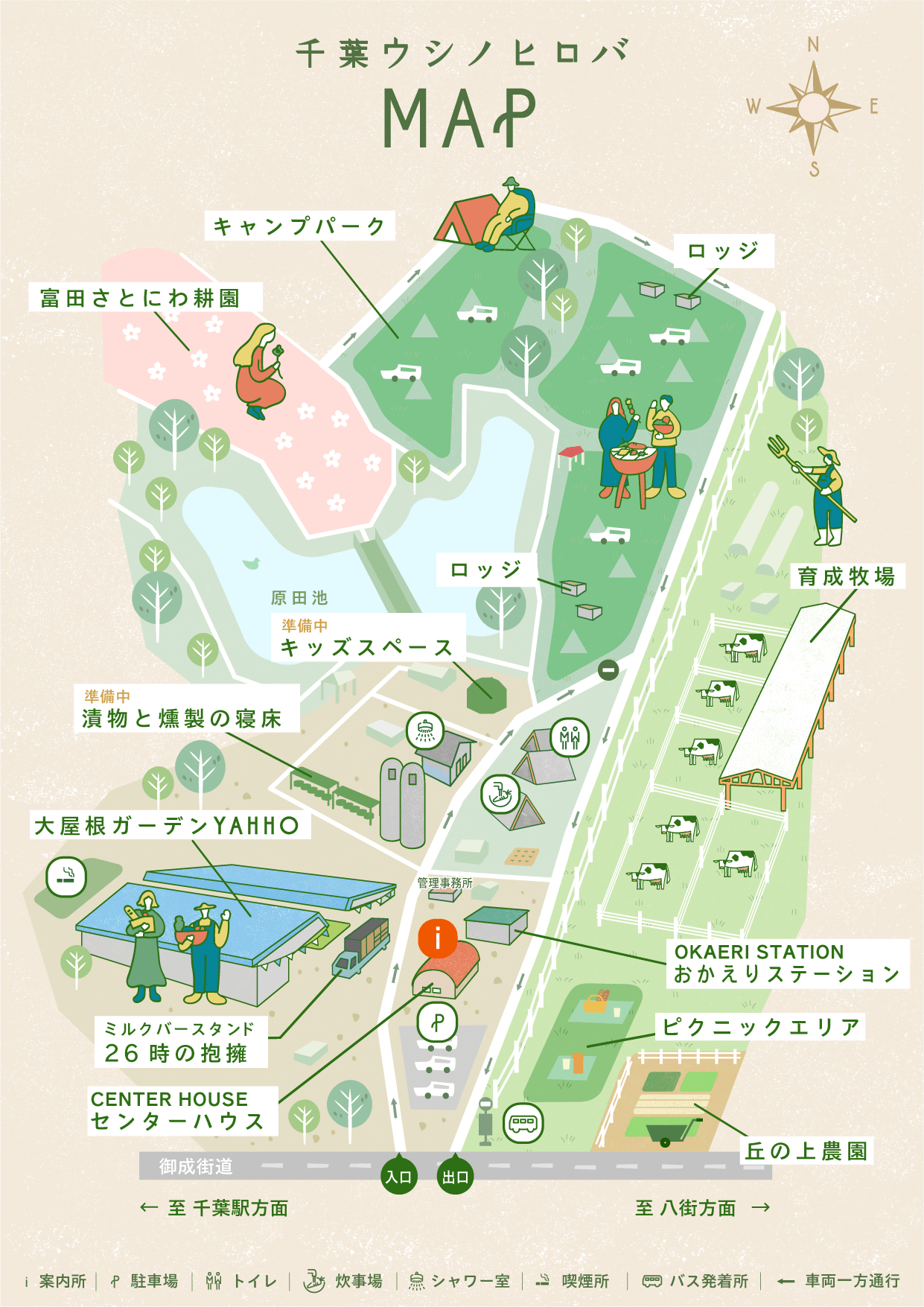 施設全体マップ